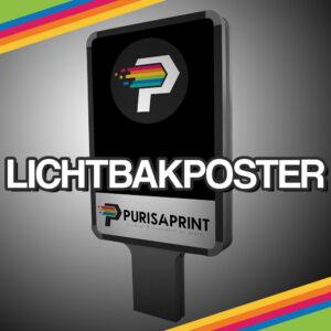 LichtbakHeader.jpg